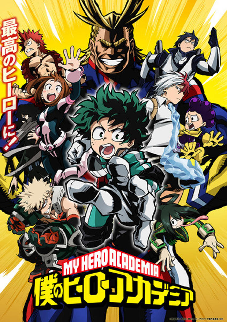 My Hero Academia [Bakugou x Reader] Chapter one by