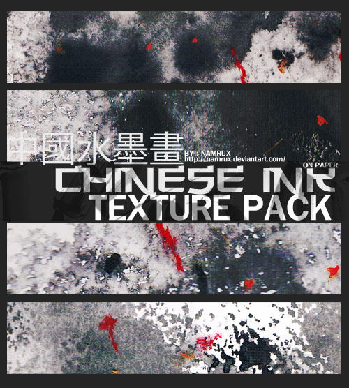 http://fc08.deviantart.net/fs70/i/2011/312/d/2/chinese_ink_texture_pack_by_namrux-d4fi0iw.jpg
