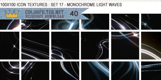 Icon Textures Set 17 - Monochrome Light Waves