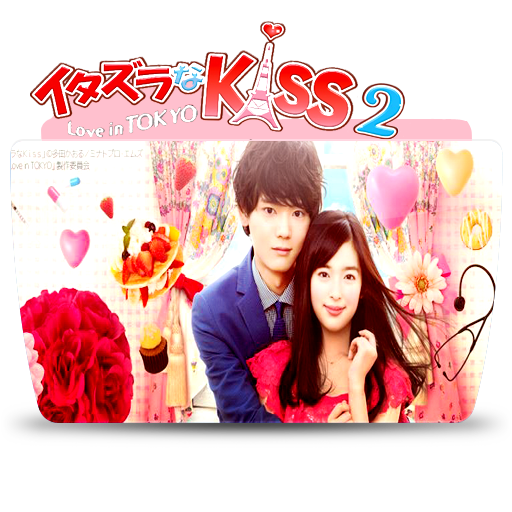 Itazura Na Kiss Love In Tokyo II Colorflow By C By Cjf6 On