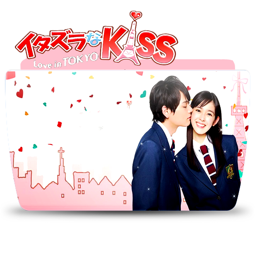 Itazura Na Kiss Love In Tokyo I colorflow by cj by cjf6 on DeviantArt