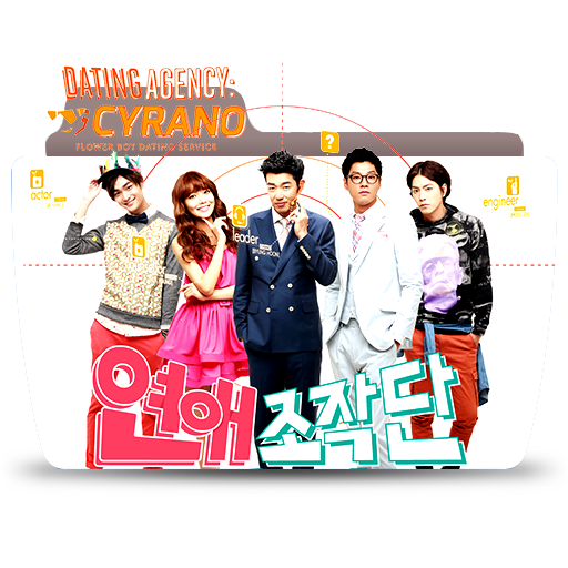 from Landry dating cyrano agency gooddrama