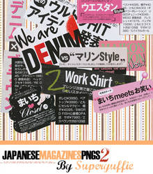 Japanese Magazines PNGs Part 2 by Superyuffie