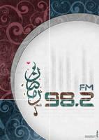 Shahr-Ramadan 2 by Qisar