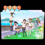 Tamayura (v2) Folder Icon