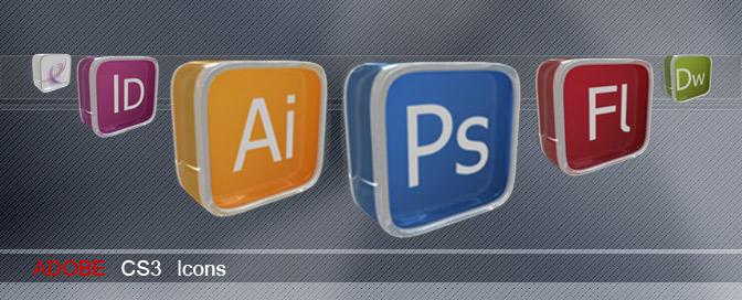 adobe CS3 icons by veniafalena