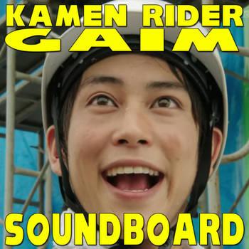 Kamen Rider Gaim Soundboard 5.2 by CometComics
