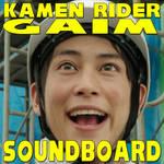 Kamen Rider Gaim Soundboard 5.2