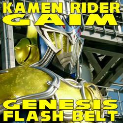 Kamen Rider Gaim Genesis Flash Belt