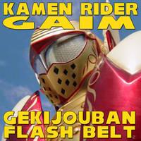 Kamen Rider Gaim Gekijouban Flash Belt by CometComics