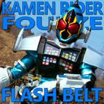 Kamen Rider Fourze Flash Belt 1.43