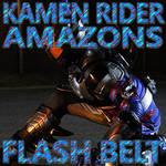 Kamen Rider Amazons Flash Belt 2.0