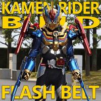 Kamen Rider Build Flash Belt 1.52