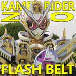 Kamen Rider ZI-O Flash Belt .46