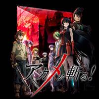 Akame Ga Kill Folder Icon by Kiddblaster