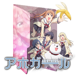 Aho Girl Folder Icon By Kiddblaster On Deviantart