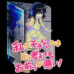 Watamote Folder Icon by Kiddblaster