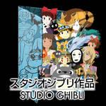 Studio Ghibli Folder Icon