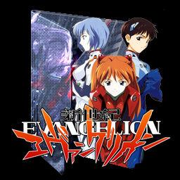 Neon Genesis Evangelion Folder Icon By Kiddblaster On Deviantart