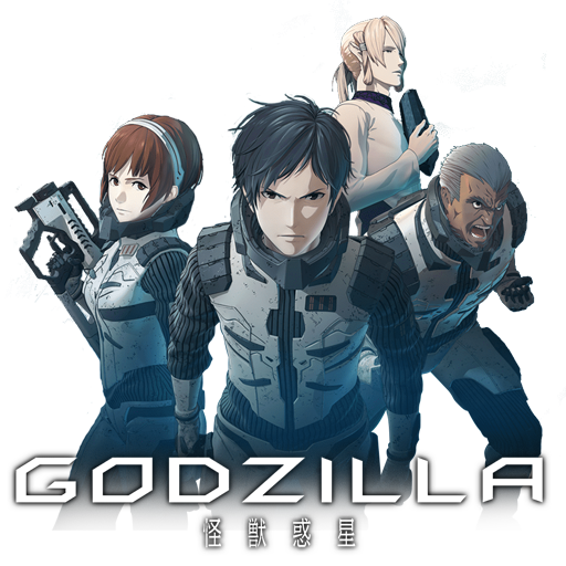 """Képtalálat a következőre: """"Godzilla: Kaijuu Wakusei ico"""""""