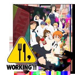 Anime Working Folder Icon By Kiddblaster On Deviantart