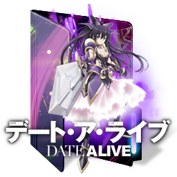 Date A Live Folder Icon By Kiddblaster On Deviantart