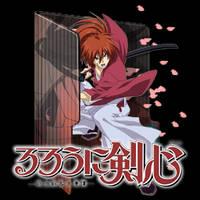 Rurouni Kenshin Folder Icon by Kiddblaster
