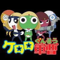 Keroro Gunso Anime Icon by Kiddblaster