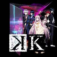 K Anime Folder Icon by Kiddblaster