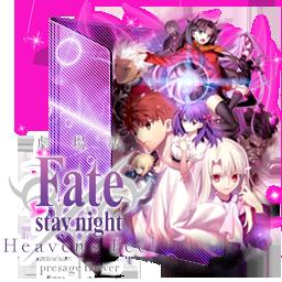 Fate Stay Night Heaven S Feel I Presage Flower By Kiddblaster On Deviantart