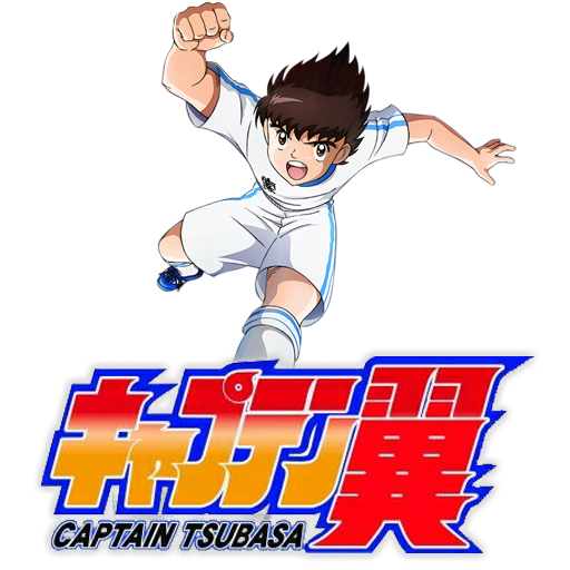 Captain Tsubasa 2018 Anime Icon By Kiddblaster On Deviantart