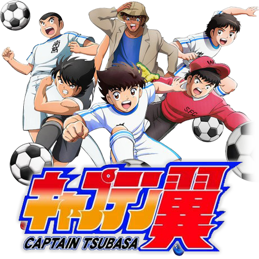Captain Tsubasa 2018 V2 Anime Icon By Kiddblaster On Deviantart