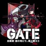 Gate: Jieitai Kanochi nite, Kaku Tatakaeri v2 Icon