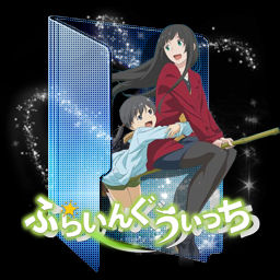 Flying Witch Folder Icon