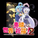 Kono Subarashii Sekai ni Shukufuku wo! 2 Icon