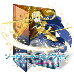 Sword Art Online - Alicization Folder Icon by Kiddblaster