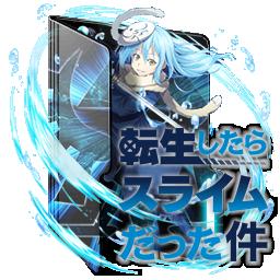 Tensei shitara Slime Datta Ken Folder Icon by Kiddblaster
