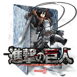 Attack on Titan Season 3 Part 2 Folder Icon by Kiddblaster