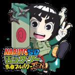 Naruto SD: Rock Lee no Seishun Folder Icon by Kiddblaster