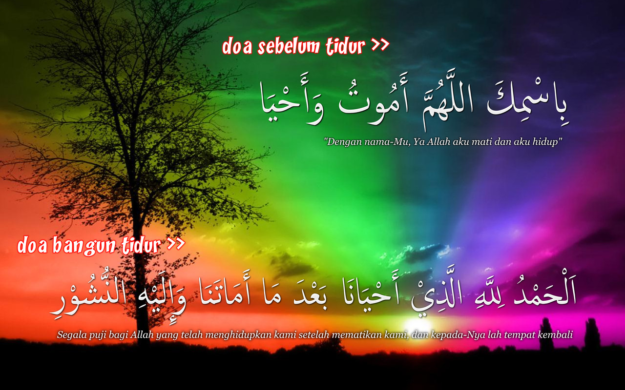 Wallpaper Islami Doa Tidur
