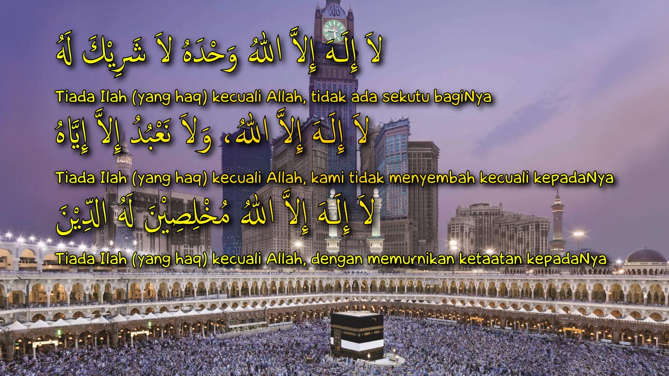 Tauhid Laailaahaillallah - Islamic Wallpaper