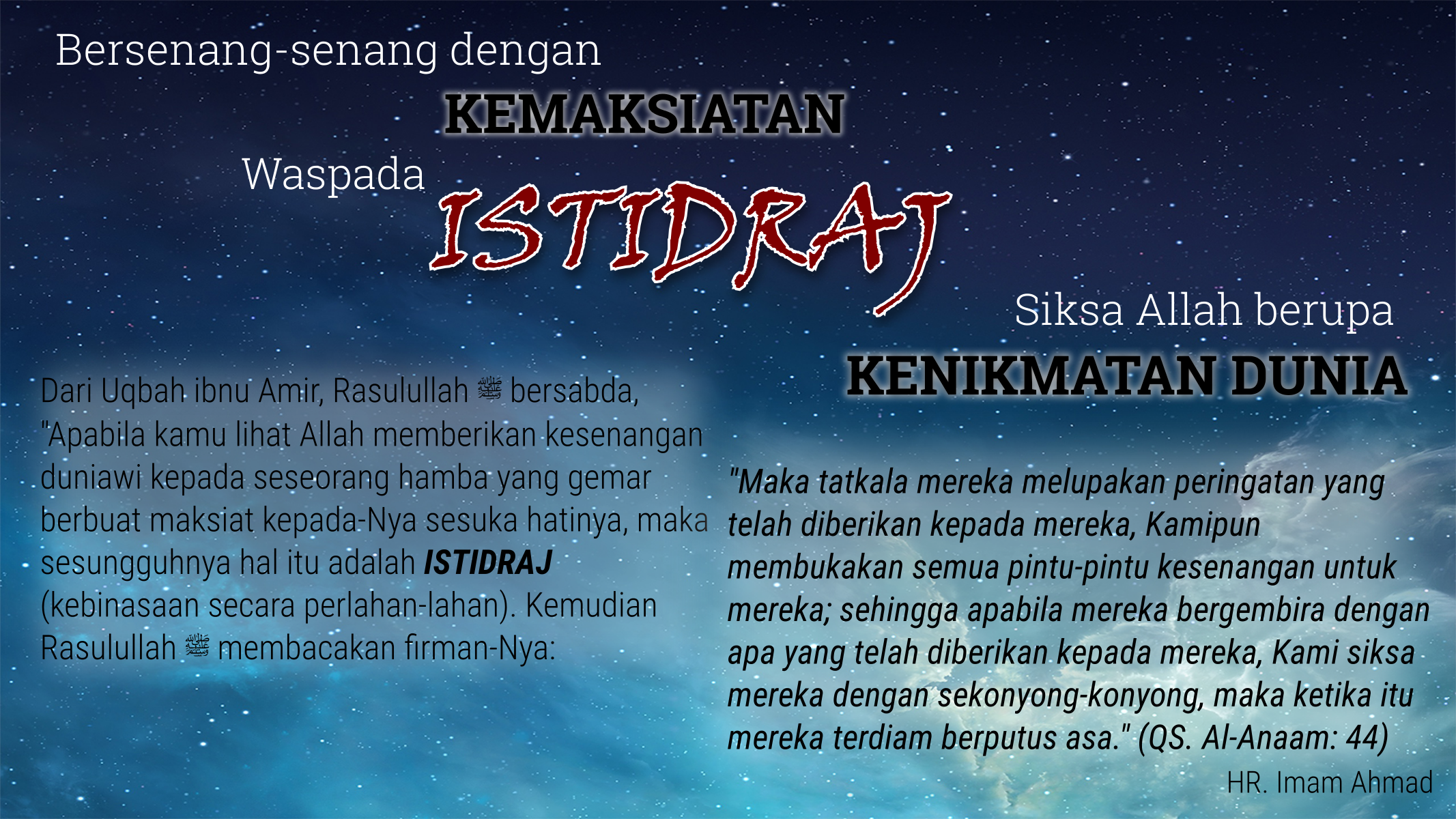 Istidraj-wallpaper