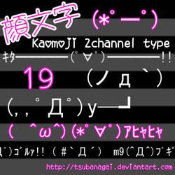 Funny Faces - Kaomoji by tsubanagai