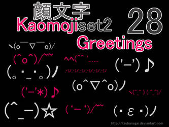 Kaomoji set2: Greetings 1 by tsubanagai