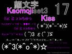 Kaomoji set3: Kiss 1