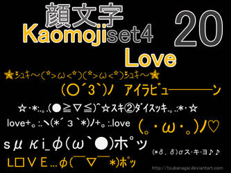 Kaomoji set4: Love 1 by tsubanagai