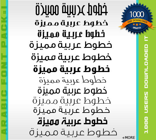 arabic fonts pack free download for windows 7