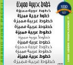 Arabic Fonts Pack1