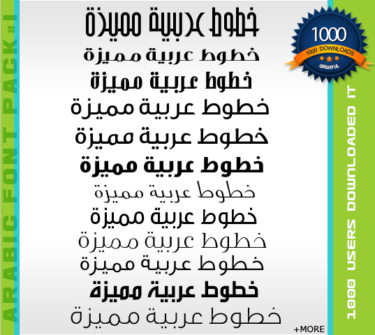 Free arabic fonts for mac os x
