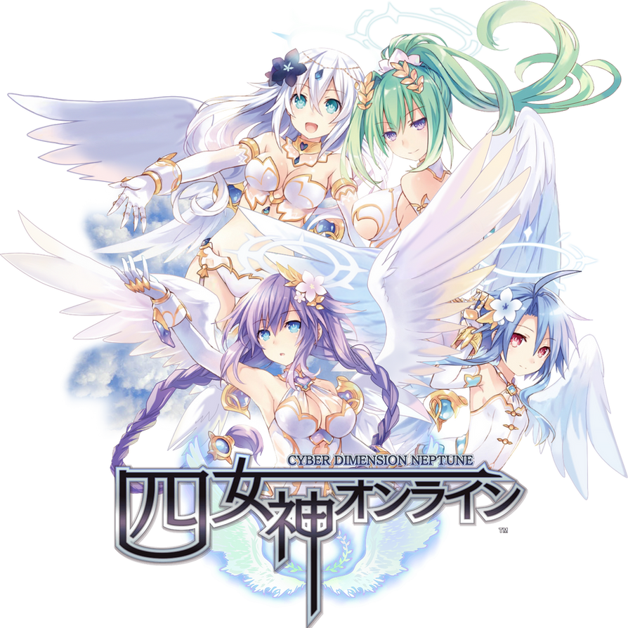 Cyberdimension Neptunia 4 Goddesses Online Icon V5 by MasouOji ...